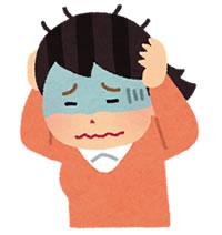 交通事故の頭の痛み