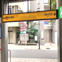 access_img06