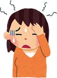 天気によって偏頭痛がでて困る