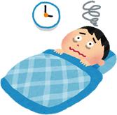 夜スッキリ眠れないことが多い